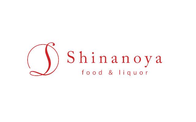 Shinanoyaオフィシャルブログをリニューアルしました
